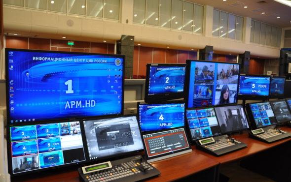 Создание и модернизация комплекса мультимедийных систем в здании Центральной избирательной комиссии России